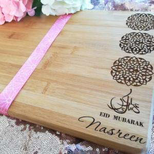 Personlised Cutting Board
