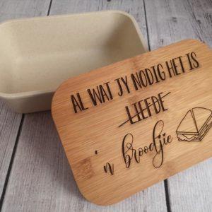 Engraved Kooshty Bamboo Lunchbox