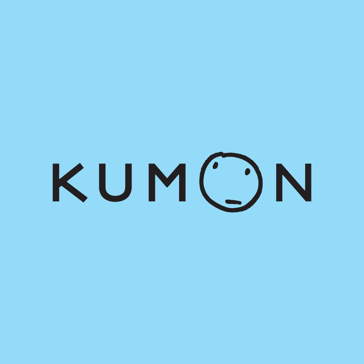 Blue Hills Kumon